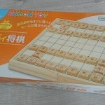 くもん出版 NEW スタディ将棋【駒の動かし方がわからなくても遊べる】