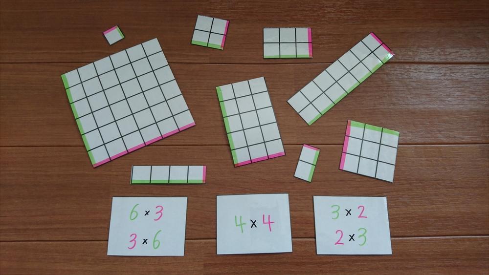文系理科向上委員会の「かけ算九九ゲーム」を作ってみた【視覚で九九を理解する】
