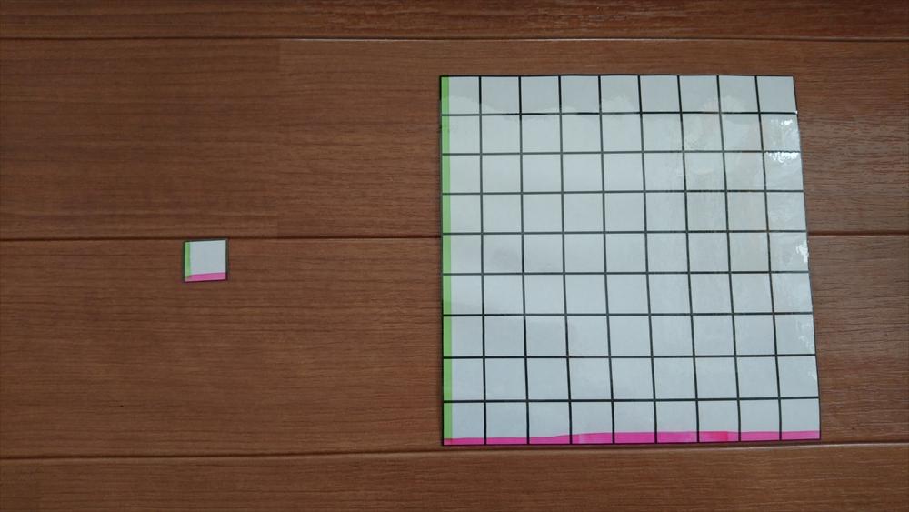 1×1と9×9の取り札